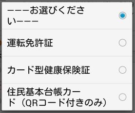 i2i point jibun touroku 1