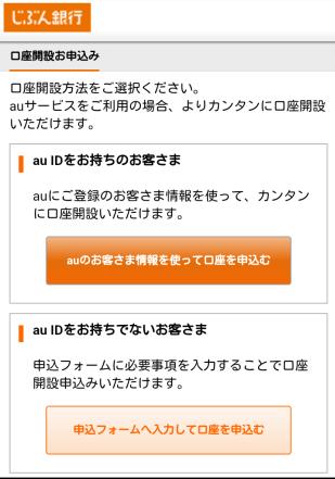i2i point jibun touroku 4