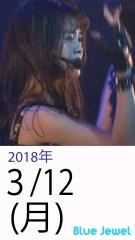 2018_3_12.jpg