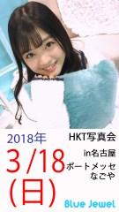 2018_3_18.jpg