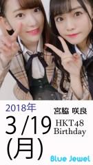 2018_3_19.jpg