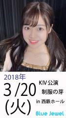 2018_3_20.jpg