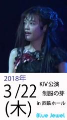 2018_3_22.jpg