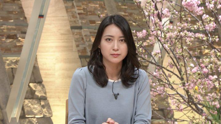 2018年02月13日小川彩佳の画像16枚目