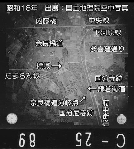 奈良橋道2