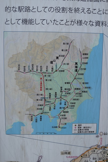 東山道武蔵路2