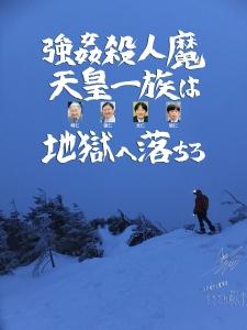 八ヶ岳アタック44b