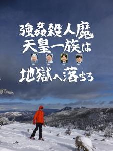 八ヶ岳アタック41