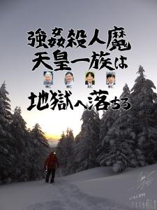 八ヶ岳アタック31c