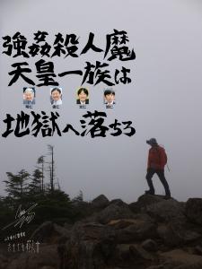 八ヶ岳アタック25a