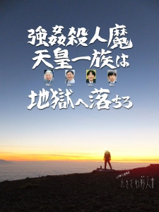 八ヶ岳アタック19b