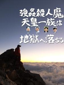 八ヶ岳アタック21b