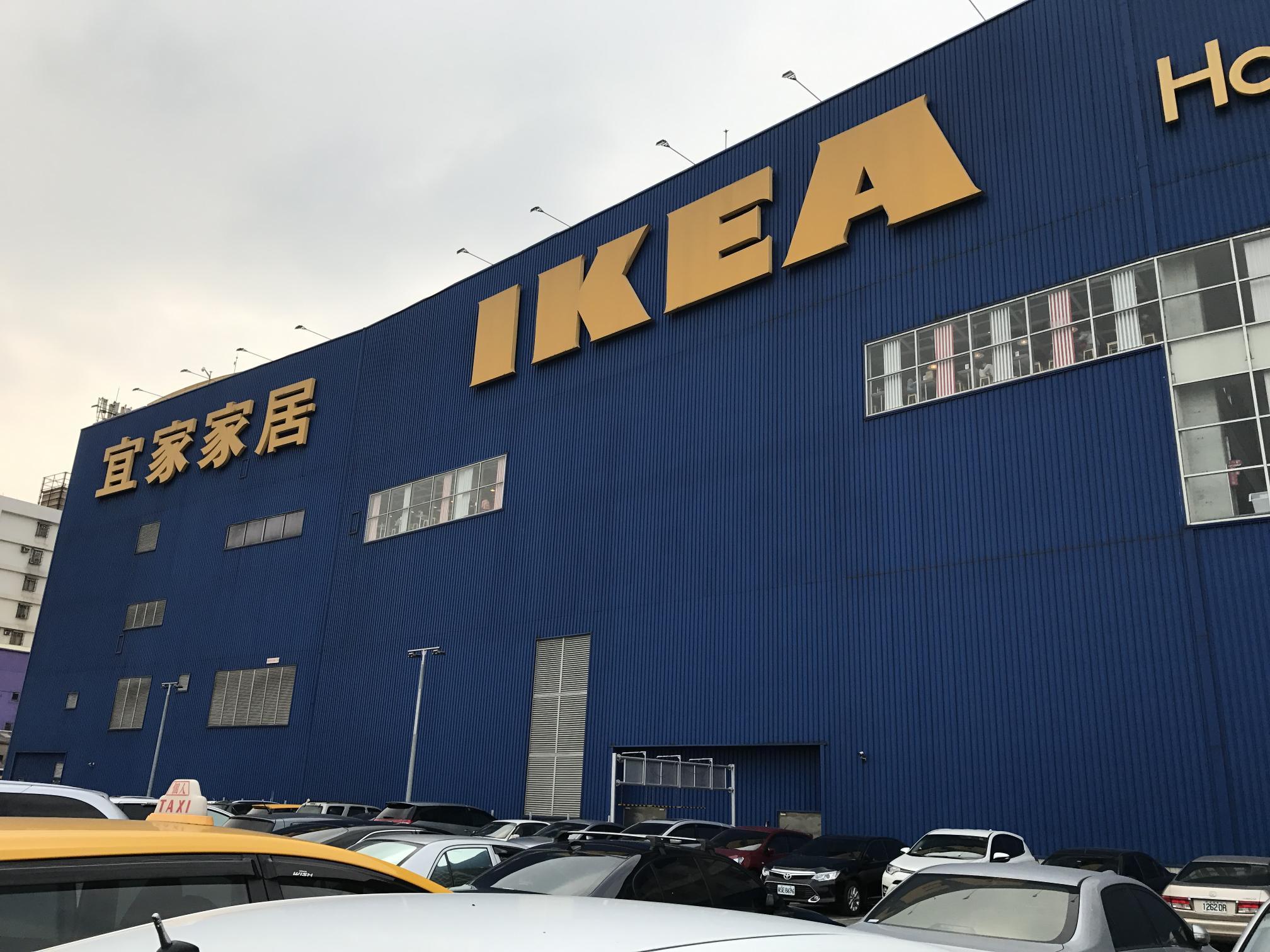 臺灣ダウンタウンライフ~がんばろう日本! IKEA新荘店で書棚BILLYとEKET購入してBILLYだけ組立