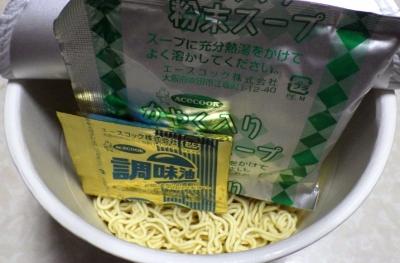 9/24発売 スーパーカップMAX とんこつラーメン(内容物)