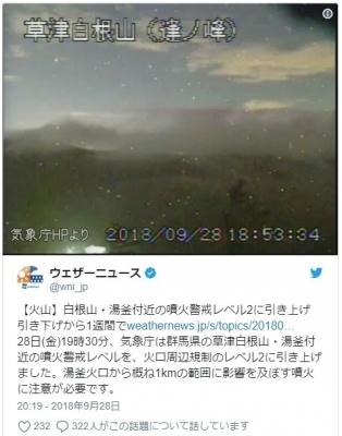 screenshot-02-21-50-1538328110498-498.jpg
