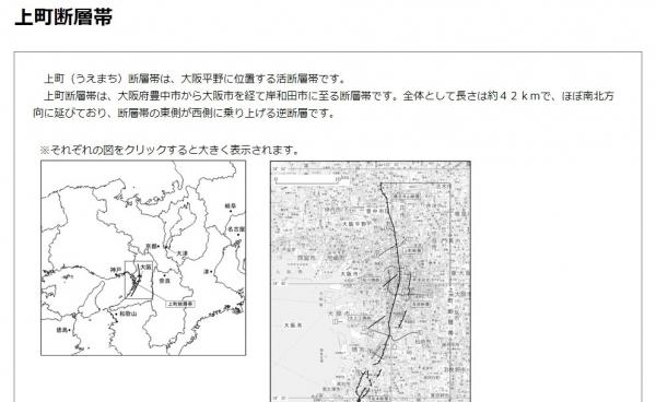 screenshot-03-20-47-1536430847511-511.jpg