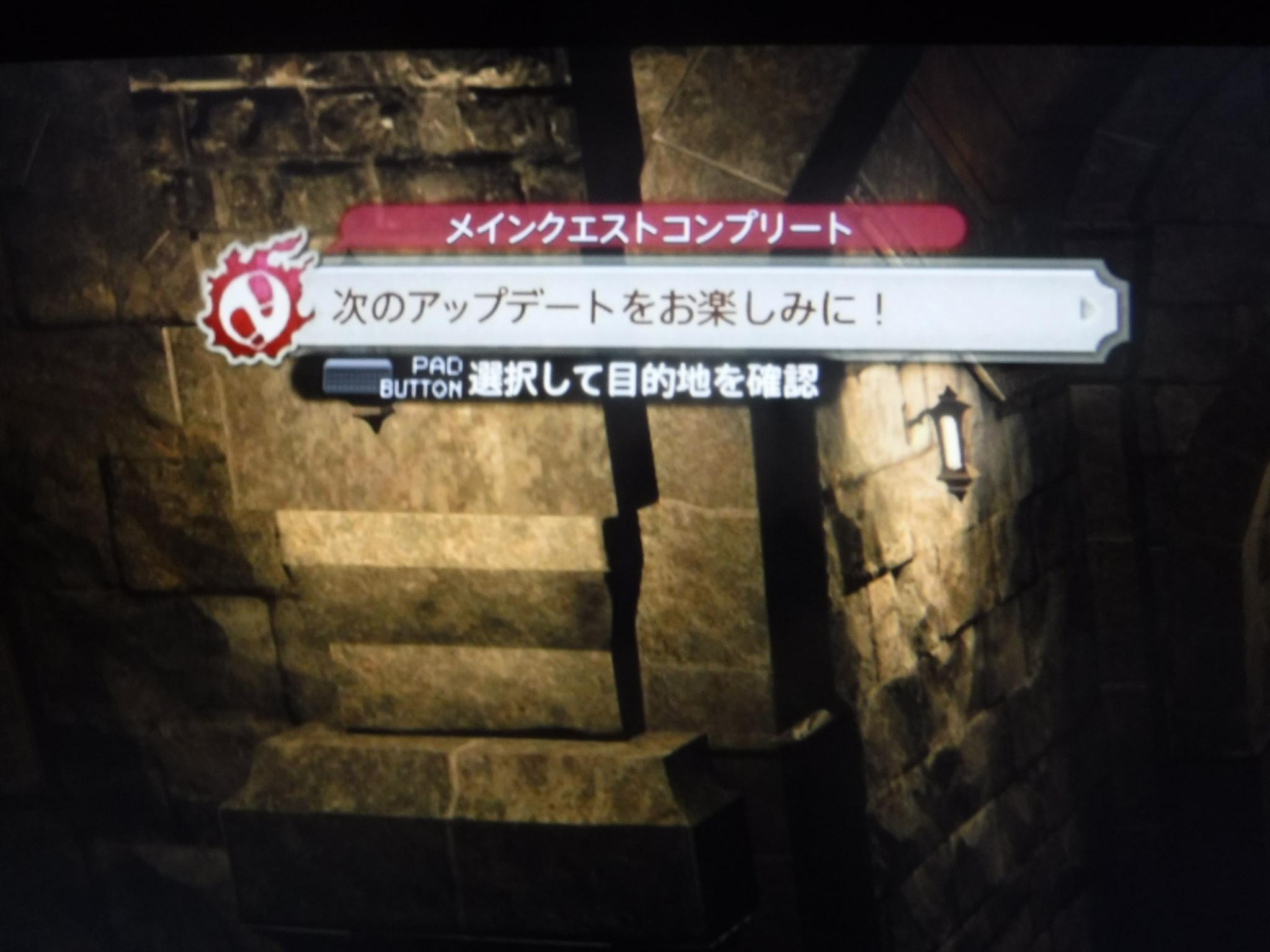 かつの部屋 FF14 楔石の虛を攻略 そしてメインストーリー 狂亂の前奏曲が終わる