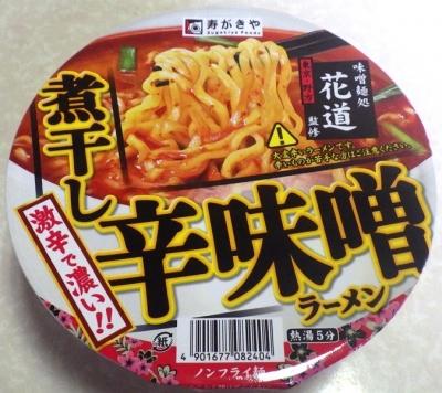 10/15発売 花道 煮干し辛味噌ラーメン