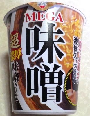10/15発売 MEGA味噌 超濃厚味噌ラーメン