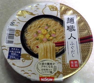 12/10発売 日清 麺職人 ふぐだし