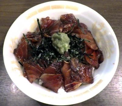 岡ほし 鉄火丼