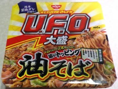 1/14発売 日清焼そば U.F.O. 大盛 追いトッピング油そば
