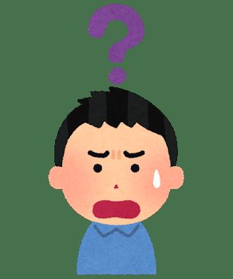 question_head_gakuzen_boy.png