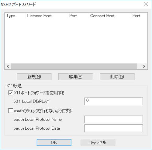 WSLのUbuntu 18.04にROSをインストールする - Symfoware