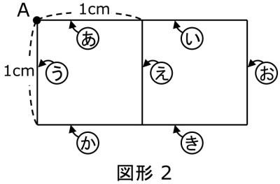 tukubakoma_2019_m2-2.jpg