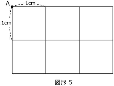 tukubakoma_2019_m2-5.jpg