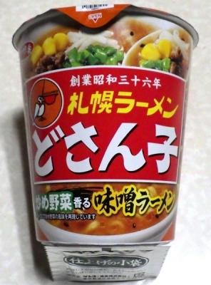 2/18発売 札幌ラーメン どさん子 味噌ラーメン