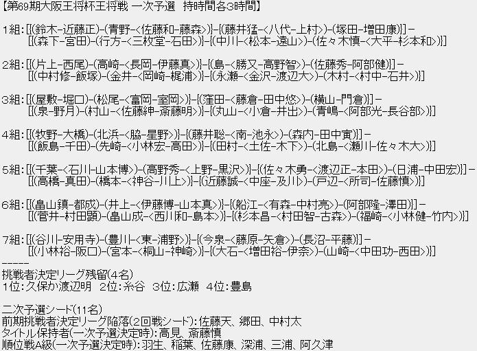 1229-01_20181229073006d90.png