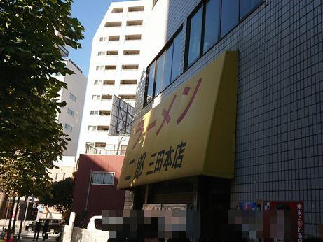 三田本店_20181115