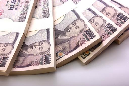 money6876876.jpg
