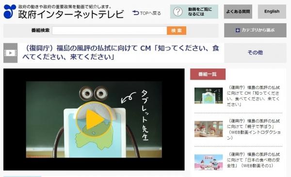 screenshot-04-08-14-1549825694075-075.jpg