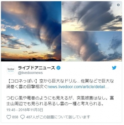screenshot-04-11-06-1541272266338-338.jpg