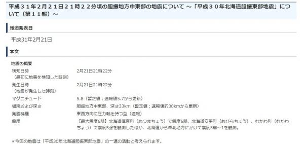 screenshot-04-15-34-1550776534625-625.jpg