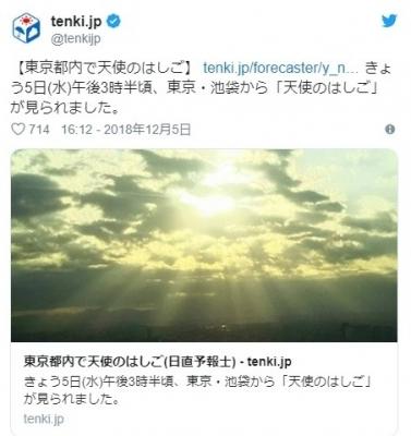 screenshot-05-27-02-1544041622888-888.jpg
