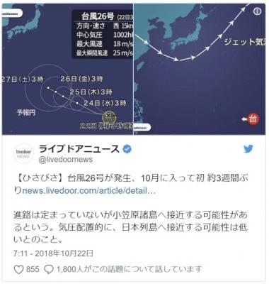 screenshot-09-39-43-365.jpg
