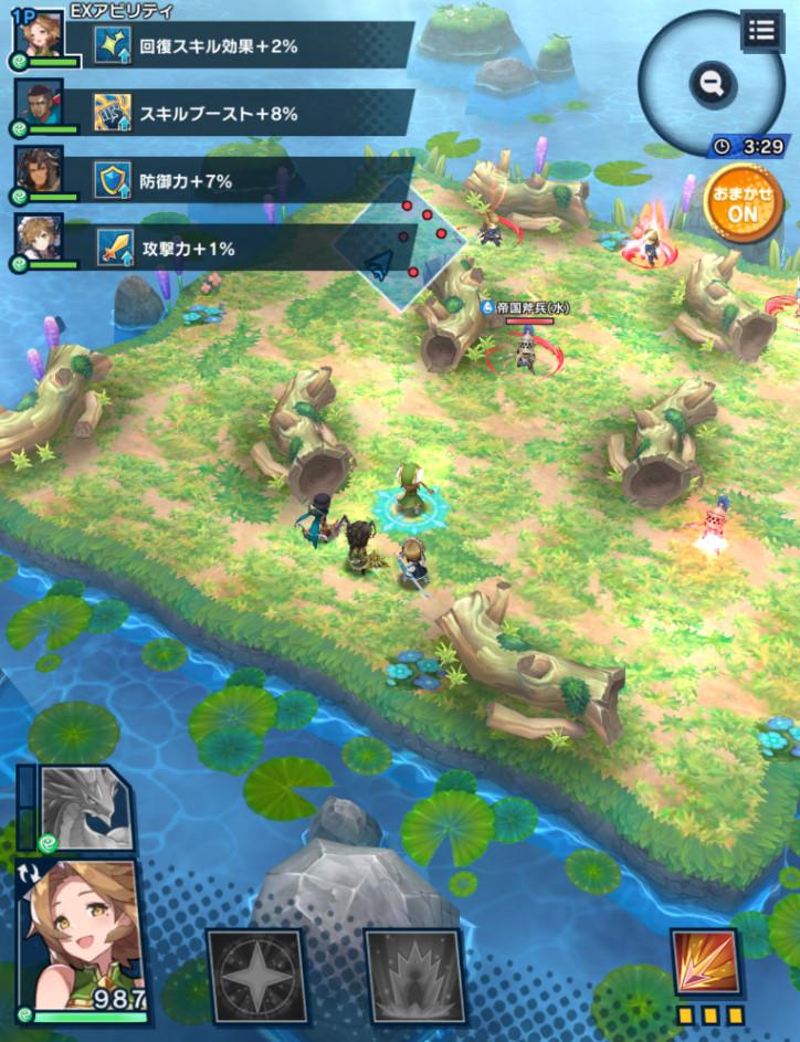 【ドラガリ】水迎撃戦は安定するのかな - ゲーム