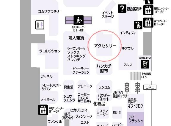 松野工業(ビーズ、雑貨製造、賃貸事業)スタッフ日記 Matsuno Glass Beads & リリーアンドローラ