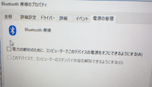 bluetooth_201902.png