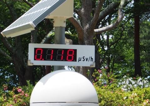 fukushima58768.jpg