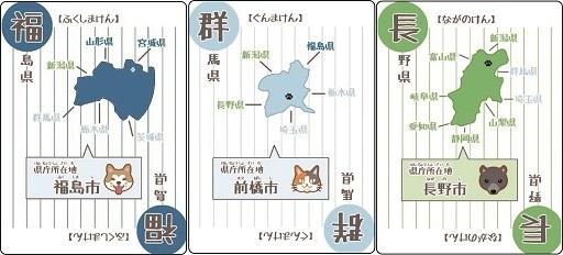 201903101528説明書図1 - コピー