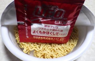 2/18発売 日清焼そば U.F.O. 油そば(内容物)