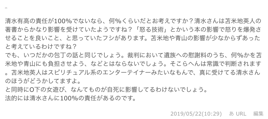 20190522140406.png