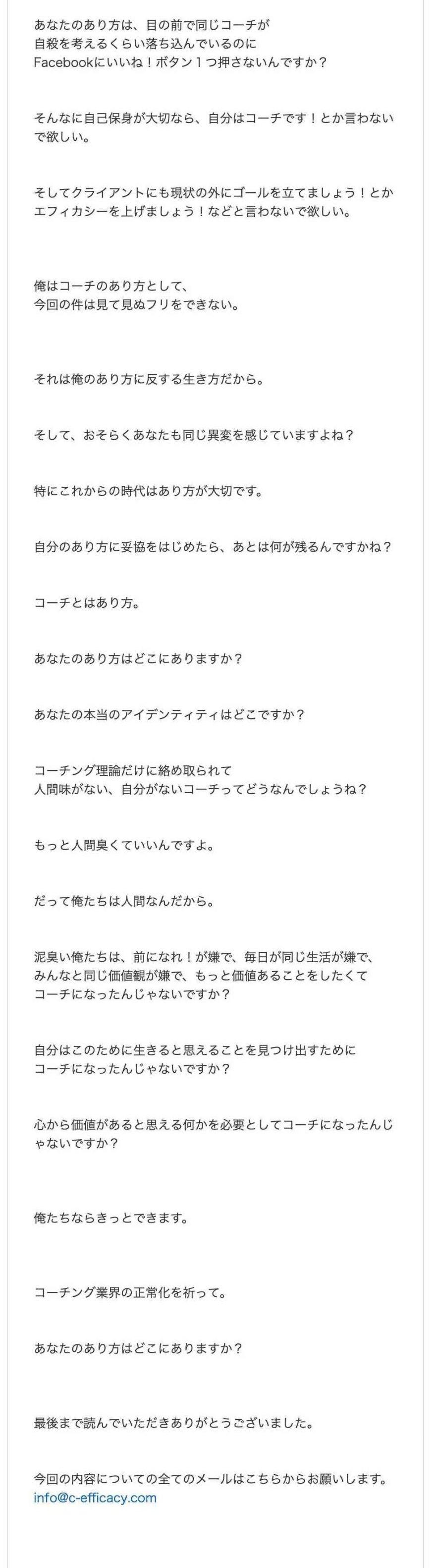 ありがとうブログ4