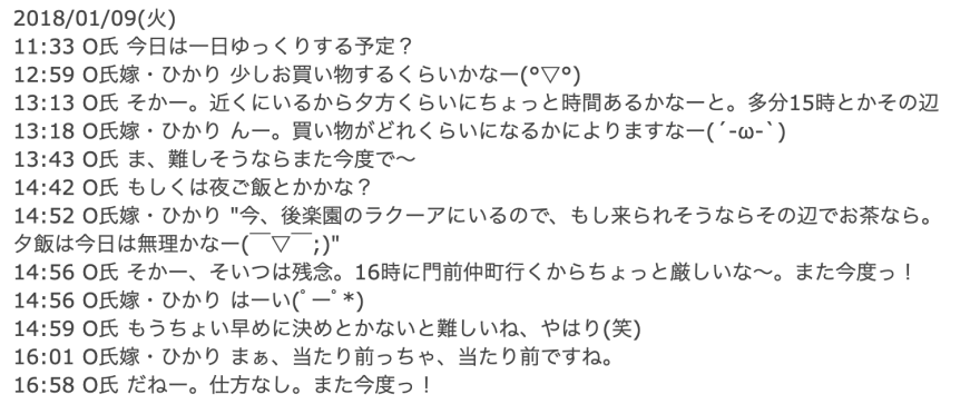20190602164303.png
