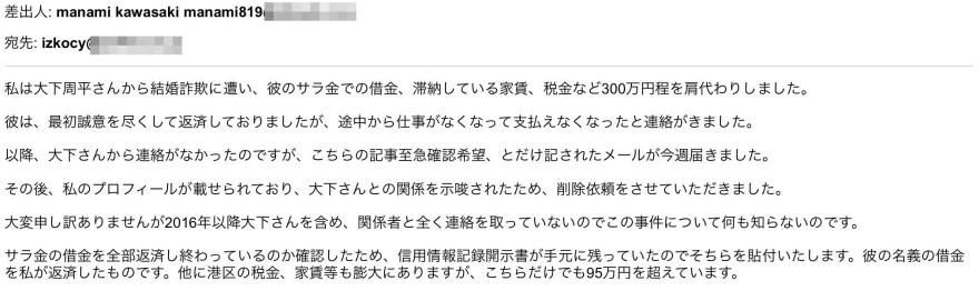 川崎メール