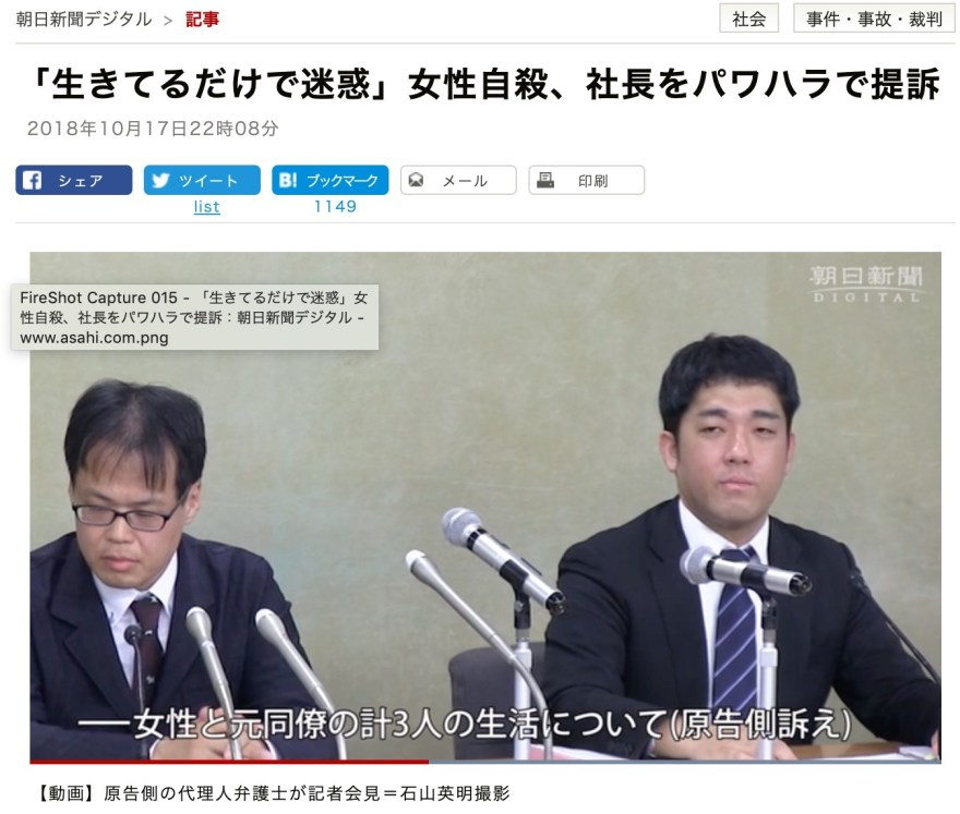 朝日新聞20190604152032